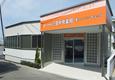 三島中央薬局