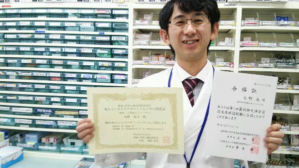 小児薬物療法認定薬剤師